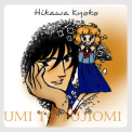 kyoko hikawa