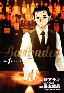 bartender_v01_c01_p001