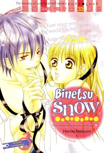 binetsu_snow_01