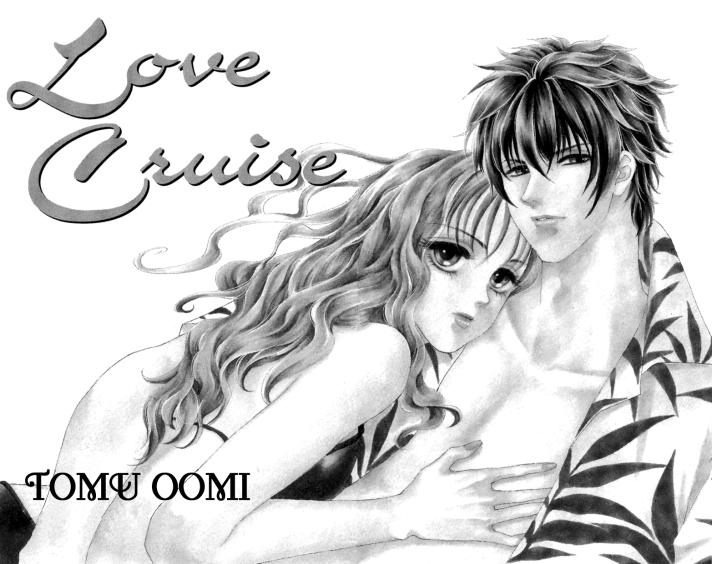 love_cruise_002