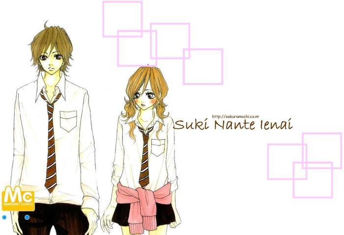 suki-nante-ienai