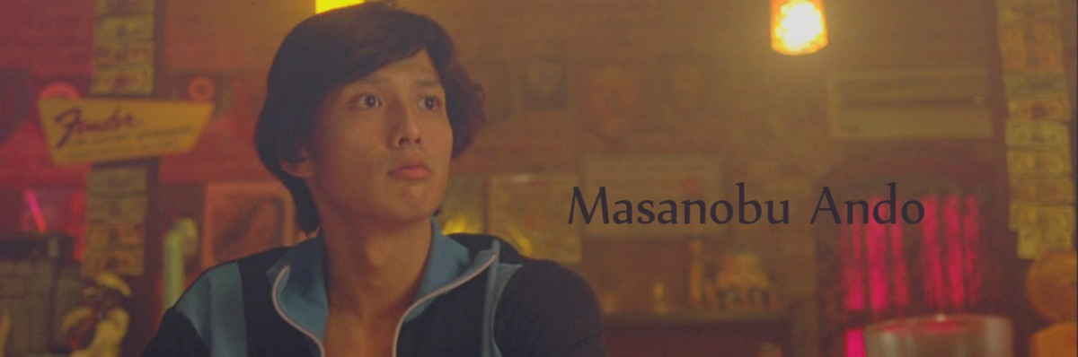 Masanobu Ando