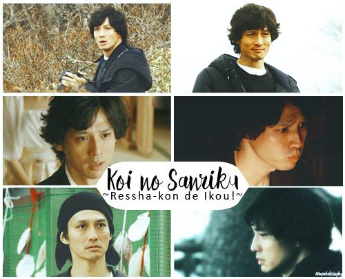 Koi_Masanobu Ando