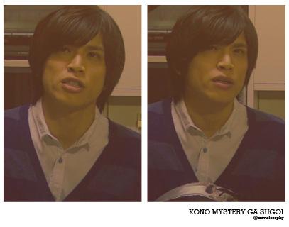 konoMystery_yu chan1