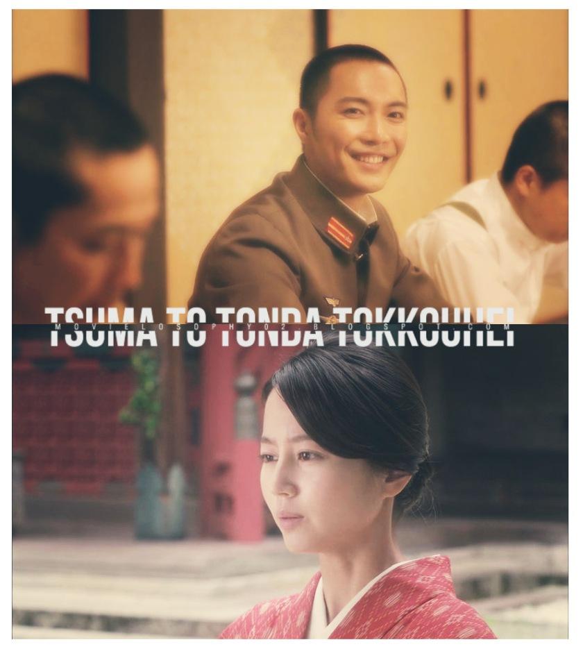 nari_tsuma
