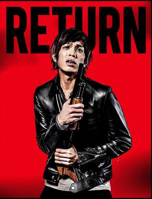 return_yu chan