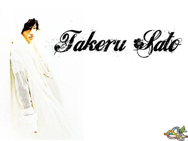 Take-chan-gloom