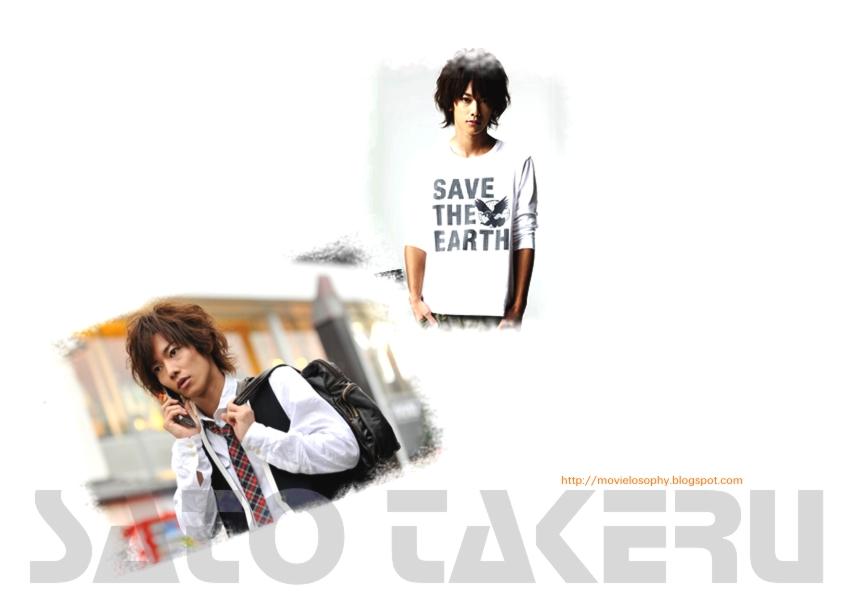 Takeru sato-Bloody Monday