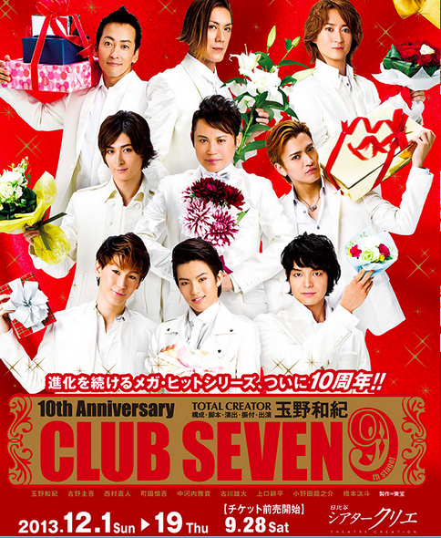 club seven 9th stage