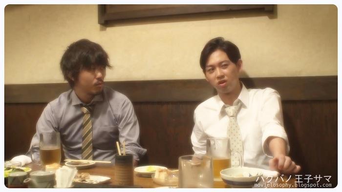 Hakuba_07