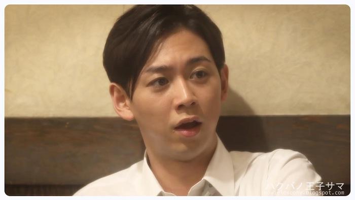 Hakuba_08