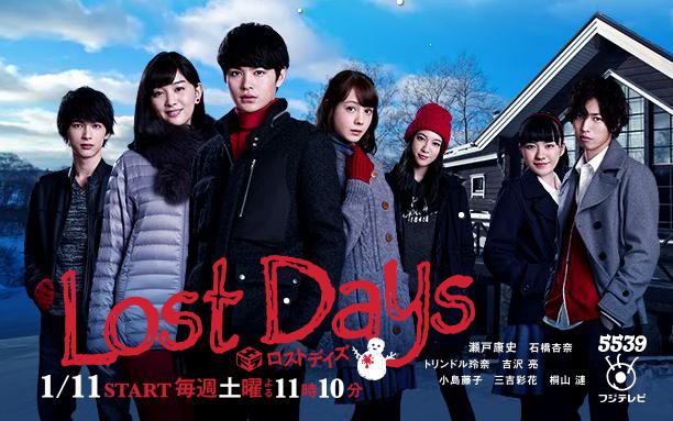 lost days