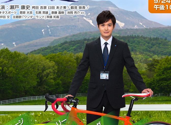 Taken from NHK