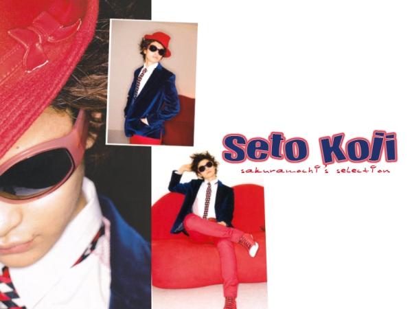 setomaru_wp