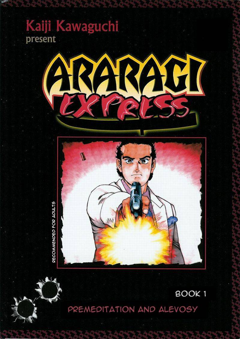 araragi_express_v01-cover
