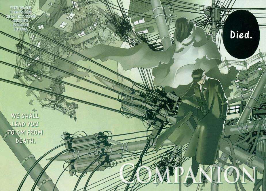 [Strays]Companion_v01_c001_003-004