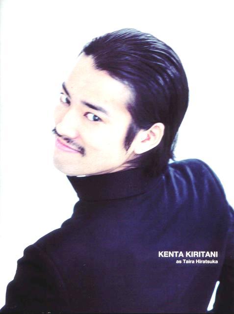 Kiritani Kenta __Rookies
