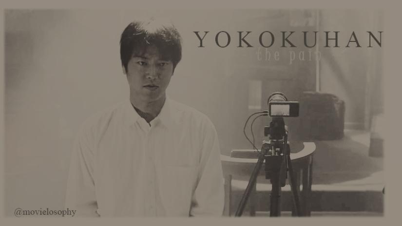 Yokokuhan1_Kiriken2