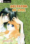 main_Dictator of love