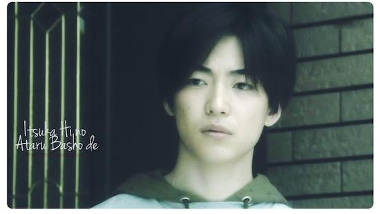 Itsuka Hi no Ataru Basho de_03