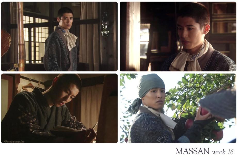 massan week 16_Ara chan2
