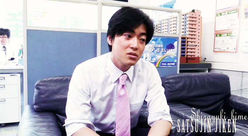 shirayukihime_daito