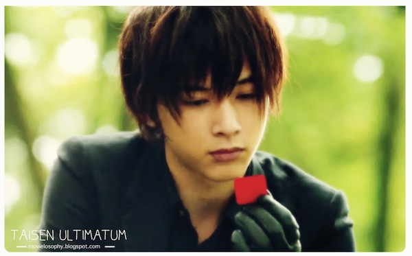 ultimatum_01