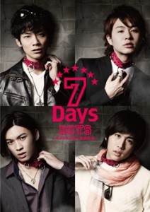 7days_dboys2