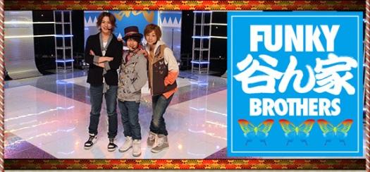 Taken from kyokuchu