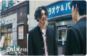 movielosophy-Zutaboro_Arai11