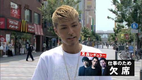 2014-08-02 UHB『EXILE TRIBE男旅』9.mp4_snapshot_01.02_[2014.08.21_09.10.50]