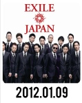 exile japan3