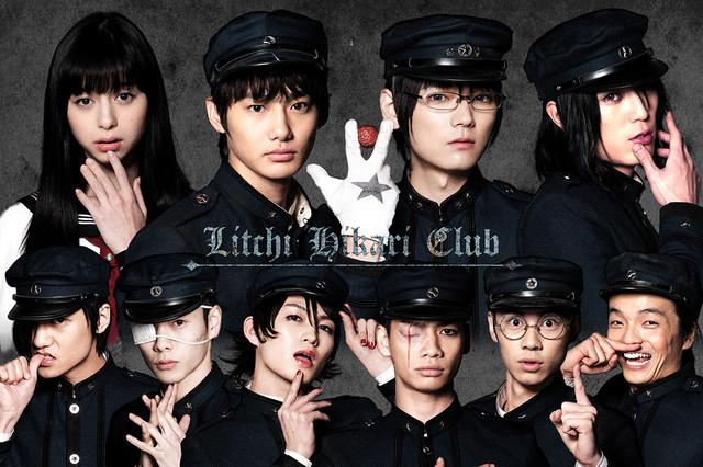 lychee01