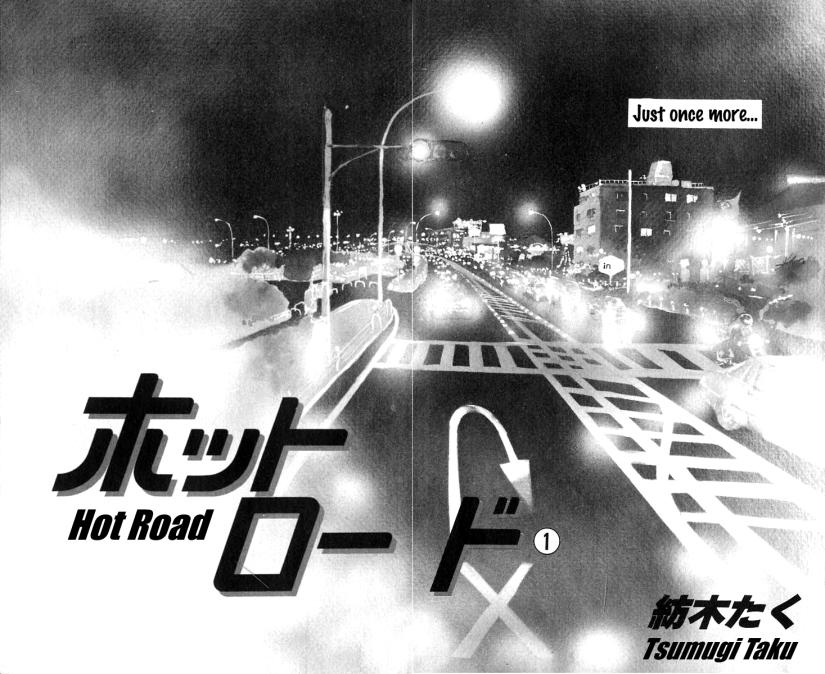 Hot Road_V01_C01_P002