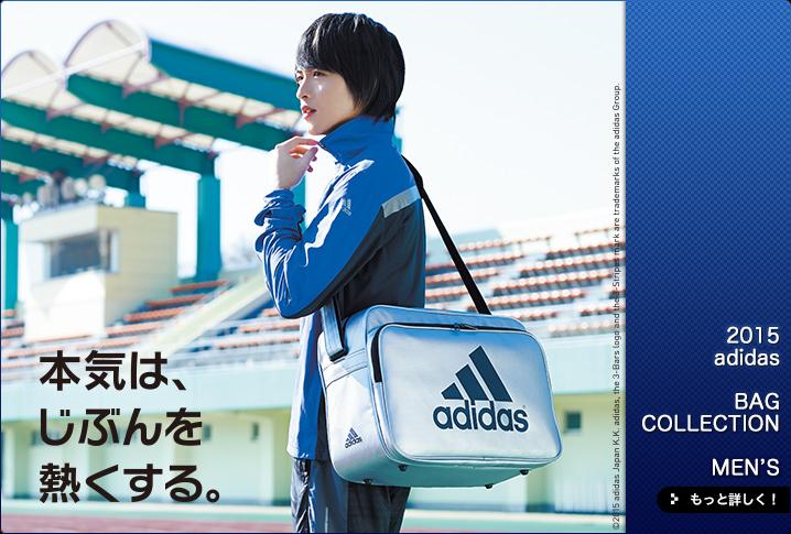 Taken from Adidas