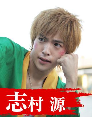 cast_img_shimura